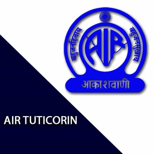 Air Tuticorin Fm