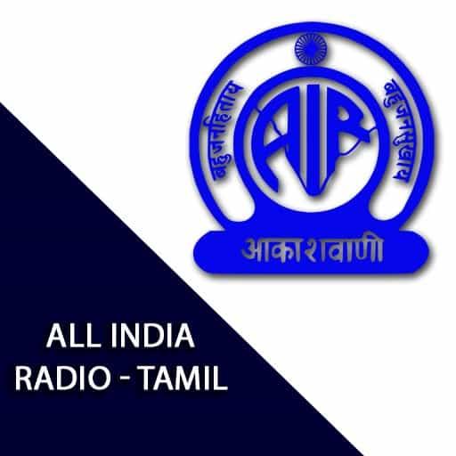 All India Radio - Tamil