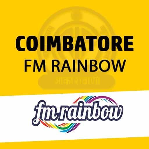 FM Rainbow Coimbatore