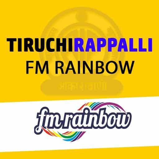 Fm Rainbow Tiruchirappalli