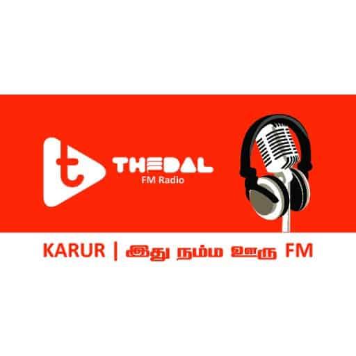 Karur FM - Tamil