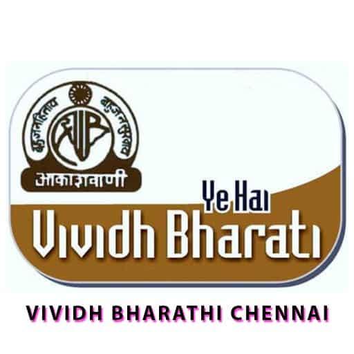 Vividh Bharathi Chennai