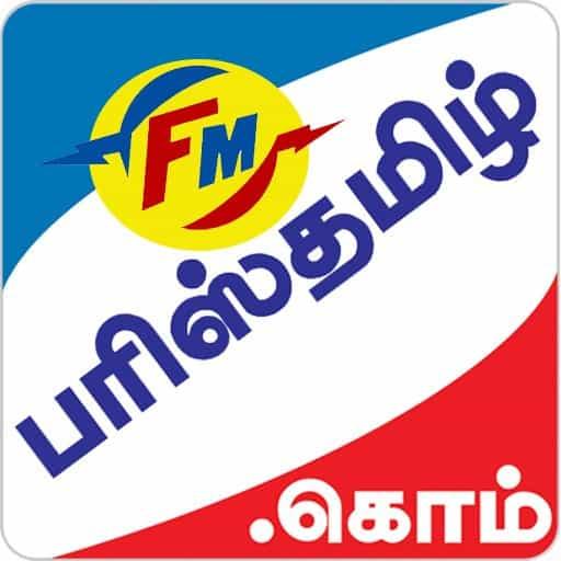 Paris Tamil FM