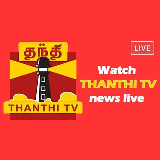 Thanthi TV - Tamil News