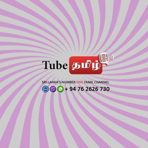 Tube Tamil FM