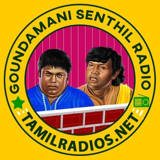 Goundamani Senthil Radio