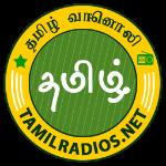 Tamilradios.net