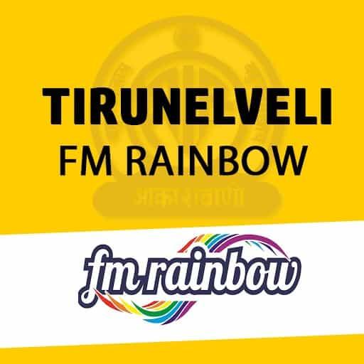 Tirunelveli Fm Rainbow