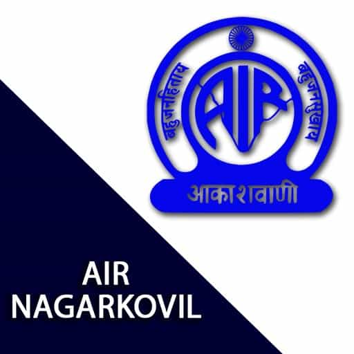 Air Nagarkovil