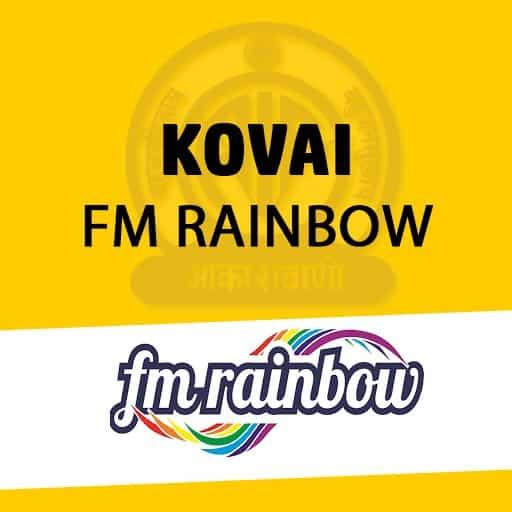 Kovai Fm Rainbow