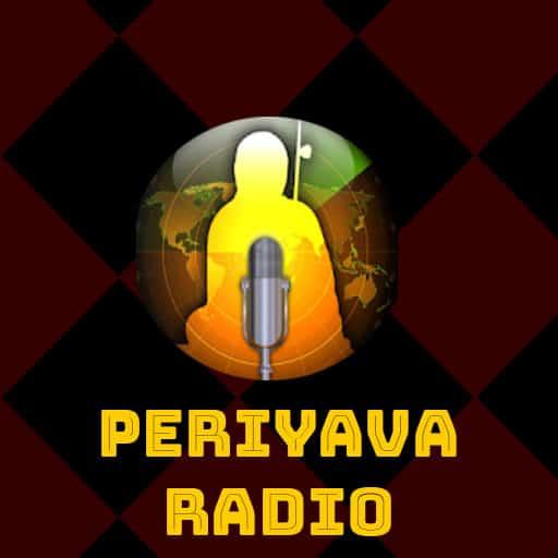 Periyava Radio