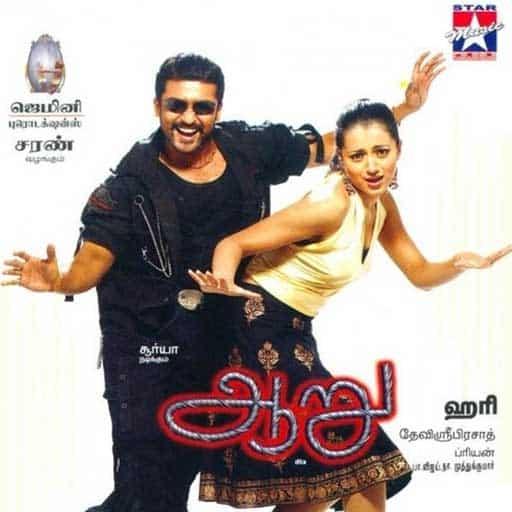 Aaru Movie Audio