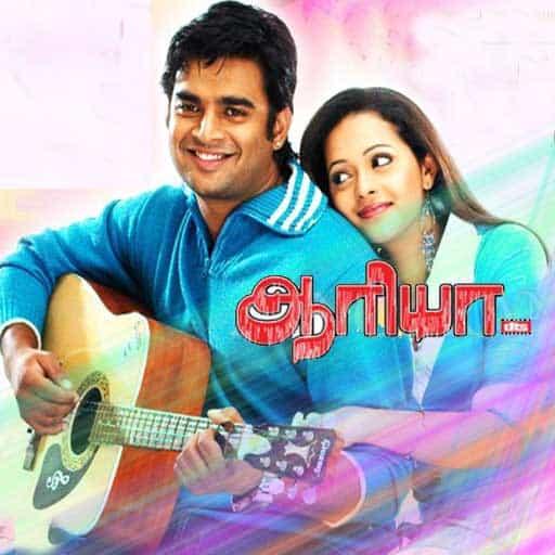 Aarya Movie Audio