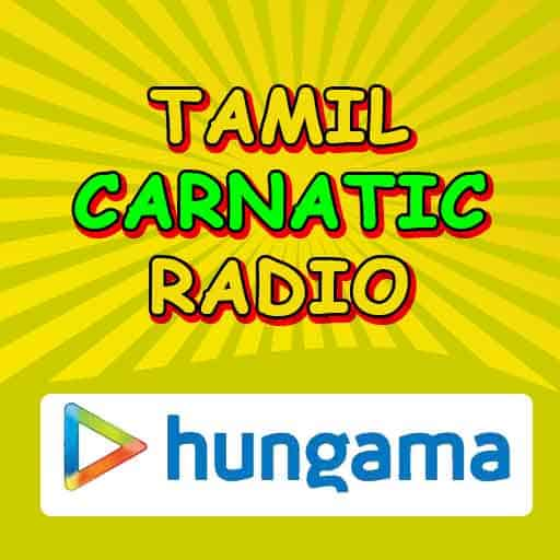 Hungama Carnatic Classical Radio hungama carnatic classical radio