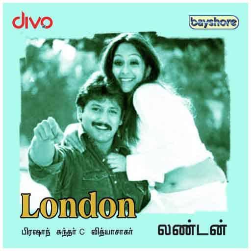 London Movie Audio