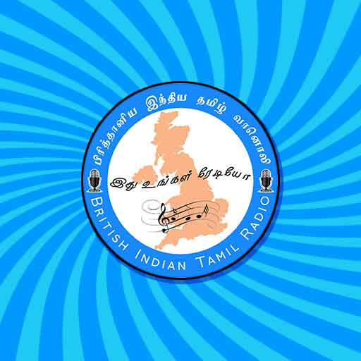 British Indian Tamil Radio