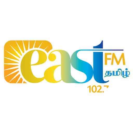 East Fm 102.7 Tamil Radio