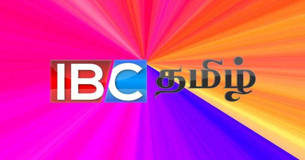 IBC Tamil Radio