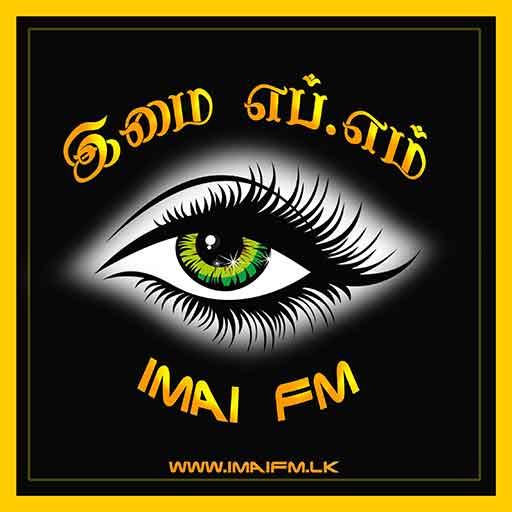 Imai FM Radio
