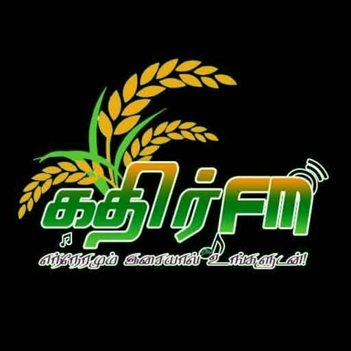 Kathir FM