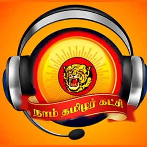Naam Tamilar FM Radio