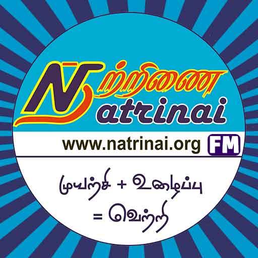 Natrinai FM
