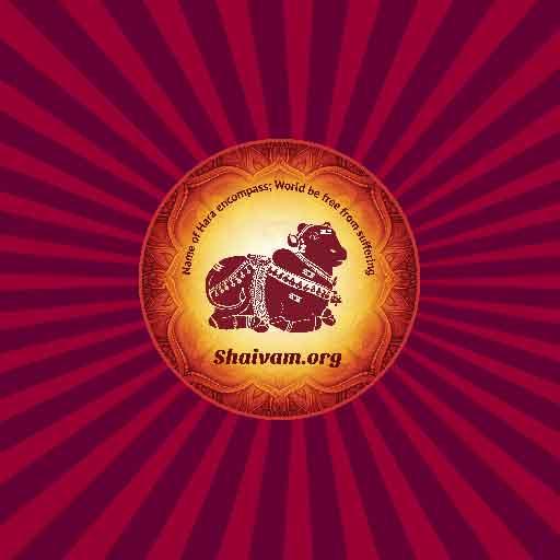 Shaivam Radio