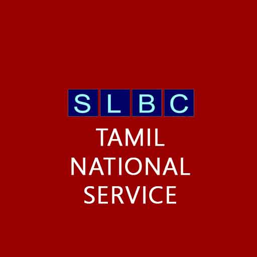 SLBC Tamil National Service