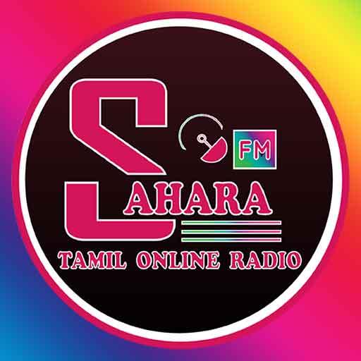 Sahara FM Radio HQ