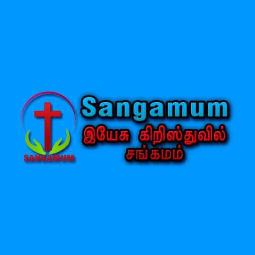 Sangamum Radio Canada