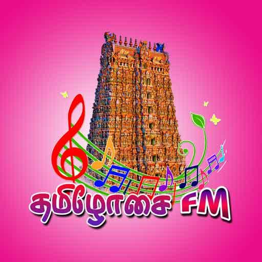 Tamil Osai FM
