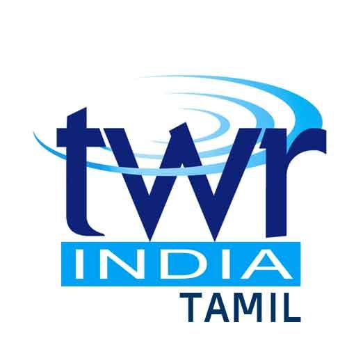 TWR India Tamil