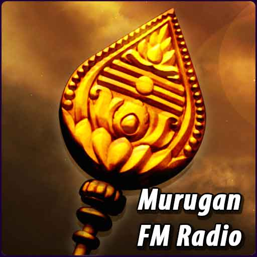 Murugan Radio