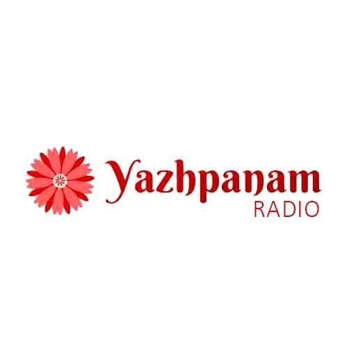 Yazhpanam FM