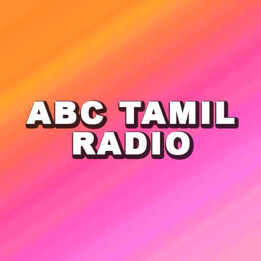 ABC Tamil Radio