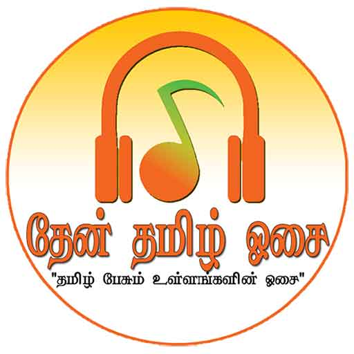 Thaen Tamil Osai