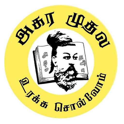 Agaramuthalaa FM