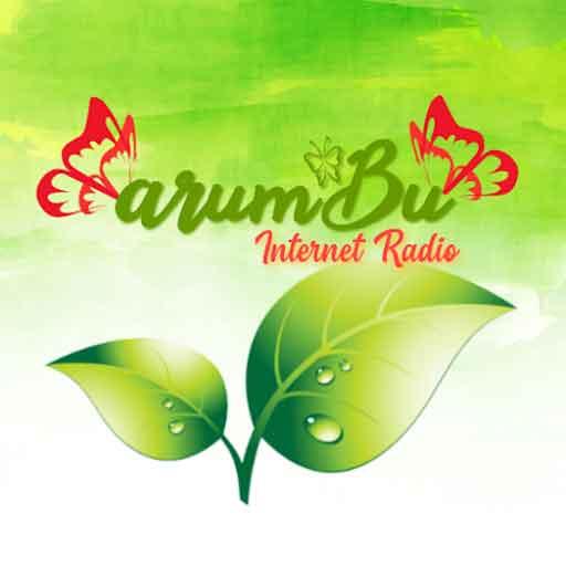 Arumbu FM