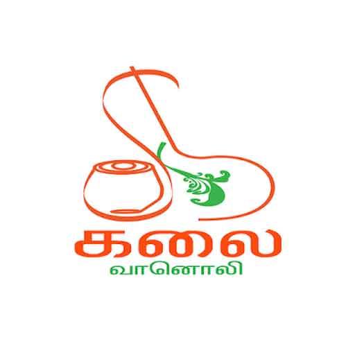 Kalai FM