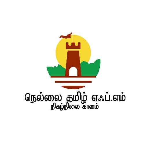 Nellai Tamil FM