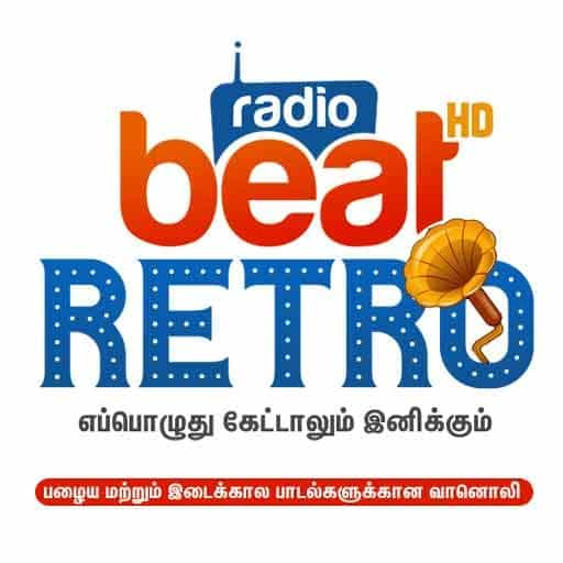 Radio Beat Retro