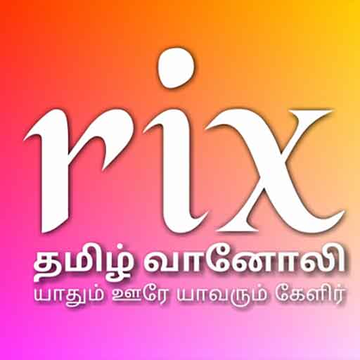 Rix Tamil Radio