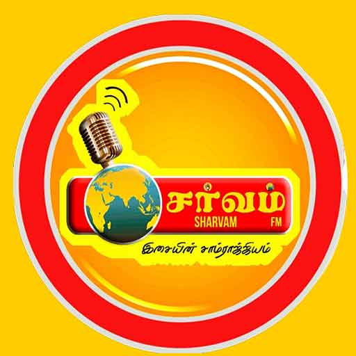 Sharvam FM