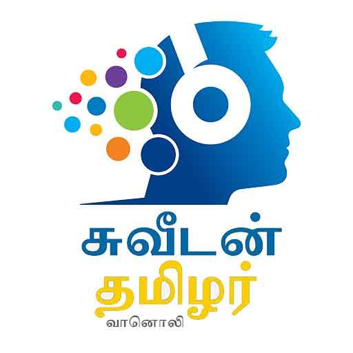 Sweden Tamils FM