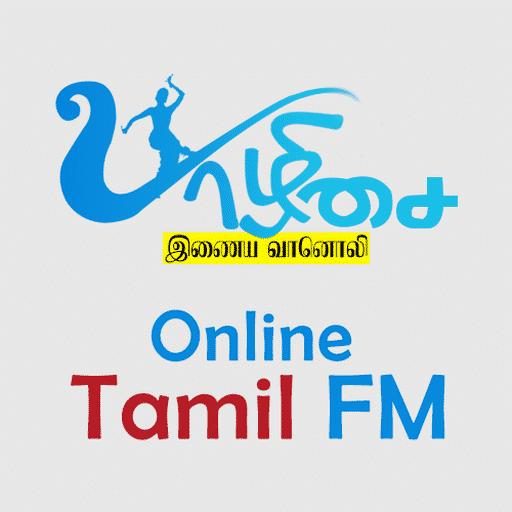 Yaazhisai FM